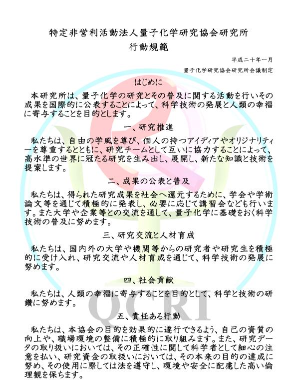 Koudou_Kihann